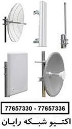 فروش تجهیزات isp - 1