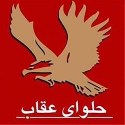 نمایندگی رسمی فروش روغن ذرت لایت لایف امارات - 1