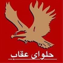 نمایندگی رسمی فروش روغن ذرت لایت لایف امارات