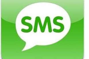 sms ارزان و بدون نیاز به خرید شماره