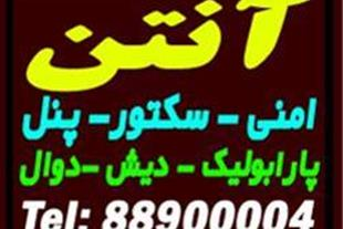 فروش و نصب انواع تجهیزات شبکه دکل و ارت - تهران -