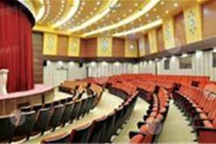 مشاوره ، طراحی و اجرای سالن های کنفرانس ، همایش
