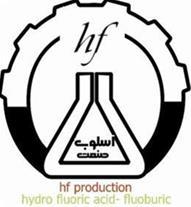 تولید و پخش انواع اسید در بسته بندی مختلف