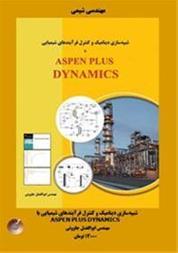 کتابهای جدید انتشارات اندیشهسرا - 1