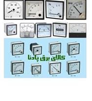 انواع لوازم اندازه گیری تابلو برق (panel meter)