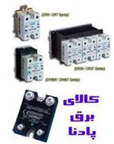 فروش انواع رله ( solid state relay-SSR)