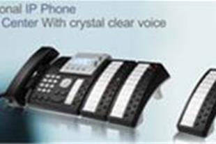 فروش تلفن های اتکام (Atcom IP Phone) شرکت کاوا