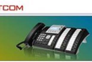فروش تلفن شبکه اتکام (Atcom IP Phone) شرکت کاوا