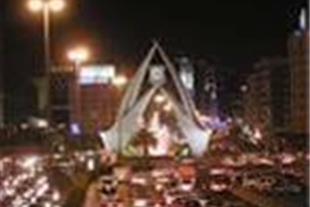 توردبی،رزرو هتل در دبی،ویزا دبی،وقت سفارت امریکا
