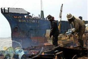 خرید و فروش انواع ضایعات آهن در تناژ بالا