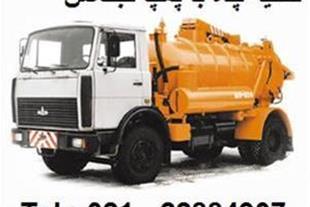 تخلیه چاه شریعتی 02122884907 فوری