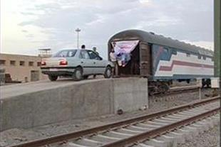 قطاررجا (حمل خودرو با قطار رجا)