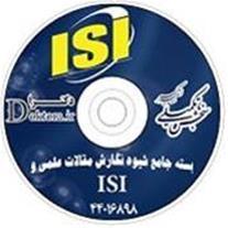 بسته آموزشی ISIشرط ورود به مقطع دکتری 95