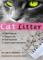 فروش خاک گربه - خاک بستر
