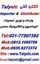 پخش و فروش انواع فیوز Westcode . Feraz Shawmut