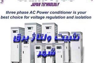 نوسانات برق - مبدل220به110 - ترانس اتوماتیک