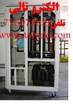 Automatic Voltage Regulator (ترانس اتوماتیک)