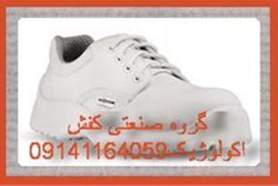 کفش سفید 09141164059