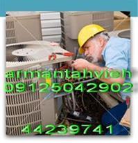 مشاوره،نصب،تعمیر ،سرویس و نگهداری انواع کولر گازی