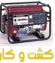 موتور برق هوندا المکس HONDA