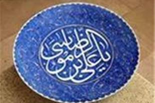 رزرو هتلهای مشهد /هتل در مشهد /هتل4 ستاره مشهد