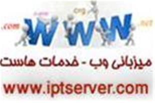 ارائه سرویس هاستینگ حرفه ای و ثبت دامنه
