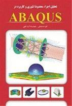 ABAQUS انتشارات اندیشه سرا منتشر شد.