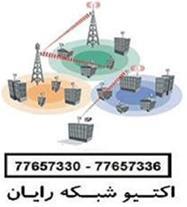 نصب و راه اندازی سرور
