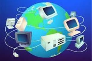 فروش و نصب تخصصی نرم افزار رایان رهجو