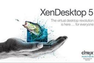 آموزش کامل و کاربردیCitrix XenDesktop 5