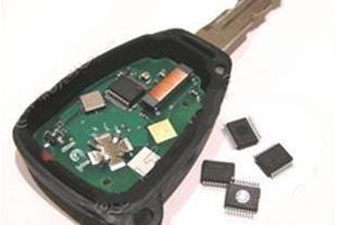تعمیرات سیستم ضدسرقت وساخت کلید کددار