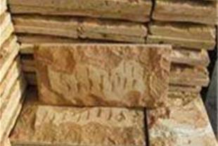 تولید سنگ های تراورتن ، مرمریت ، گرانیت و تزئینی