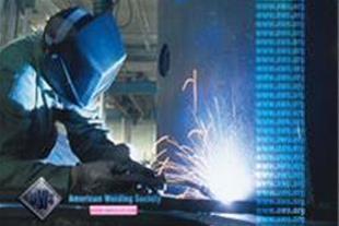 بسته آموزشی بازرسی جوش صنعتی
