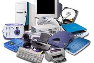 نرم افزار سامانه مدیریت اموال رایانه ای
