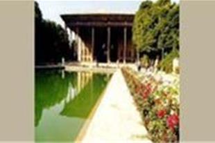 تور اصفهان پرواز ایران ایر آسمان ویژه سال 1392