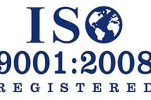 تشریح الزامات و مستندسازی سیستم مدیریت کیفیت ISO 9