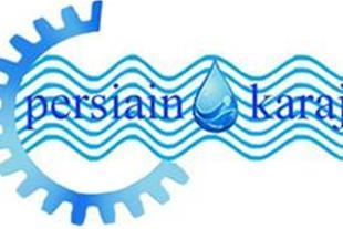 تصفیه آب و فاضلاب صنعتی در کرج و حومه