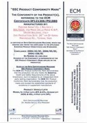 صدور انواع گواهینامه های ایزو با ریجستر بین المللی - 1