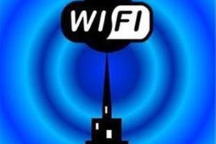 وایرلس wifi