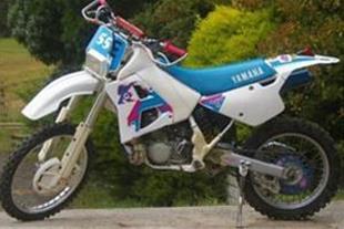 خریدار یاماها WR 250