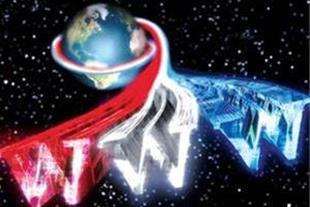نمایندگی فروش اینترنت پرسرعت +ADSL2 تهران و حومه