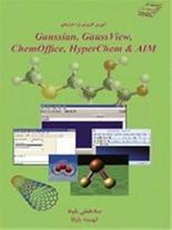 کتاب آموزش کاربردی نرم افزارهای Chemoffice, G