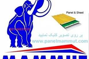 مشخصات فنی ساندویچ پانل ماموت
