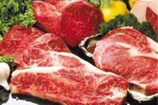 خرید و فروش گوشت گوساله برزیلی و ایرانی