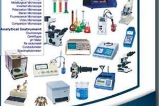 مرکز تعمیرات تجهیزات آزمایشگاهی