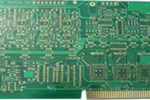عرش گستر – تولید pcb متالیزه 1 تا 40 لایه - 1