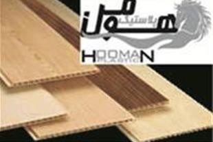 کارخانه تولید سقف کاذب - تولید دیوارپوش - تاشو ژله - 1