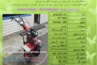 سبز گستر ایران تامین کننده ماشین های باغبانی