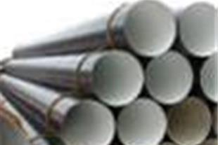 وارات، تهیه و توزیع لوله و اتصالات و شیرالات صنعتی