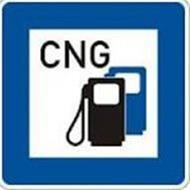 آموزش تعمیرات CNG با دریافت مدرک فنی و کار عملی - 1
